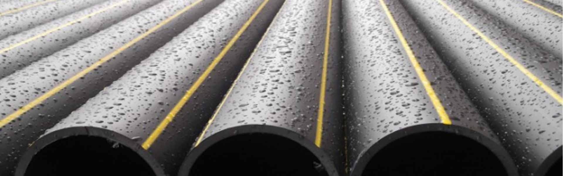 Компания «Потенциал» является надежным поставщиком труб для строительства газопроводов